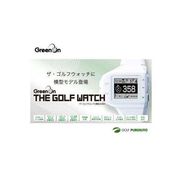 MASA グリーンオンゴルフウォッチ 横型 GPSゴルフナビ GPS測定器 【■Maa■】