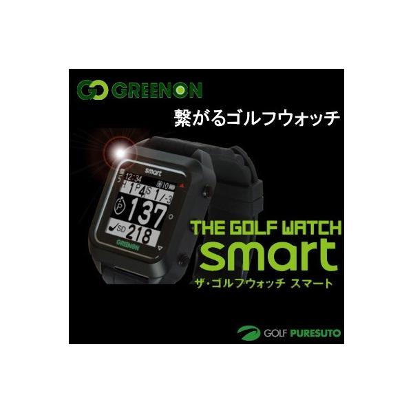 グリーンオン ザ・ゴルフウォッチ スマート GPS 飛距離測定 GPSウォッチ 【■Maa■】
