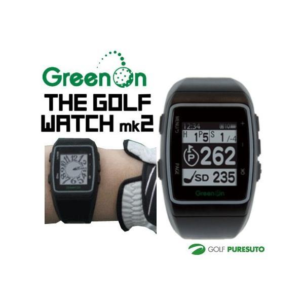 グリーンオン ザ ゴルフウォッチマーク2 腕時計型 GPS ゴルフナビ 飛距離測定 GPSウォッチ 【■Maa■】
