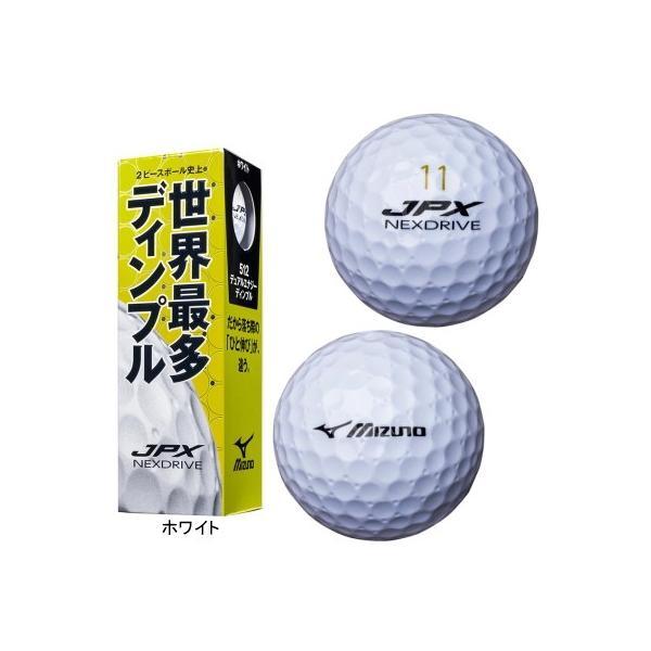 ゴルフボール ミズノ JPX ネクスドライブ 1ダース 即納 puresuto 02
