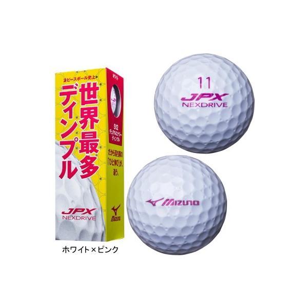 ゴルフボール ミズノ JPX ネクスドライブ 1ダース 即納 puresuto 03