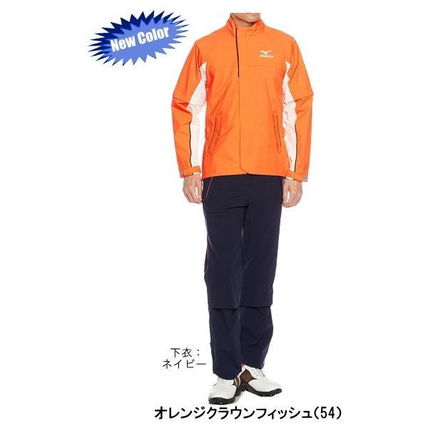 ミズノ ネクスライト レインスーツ 上下セット 52JG5A01** 即納|puresuto|05