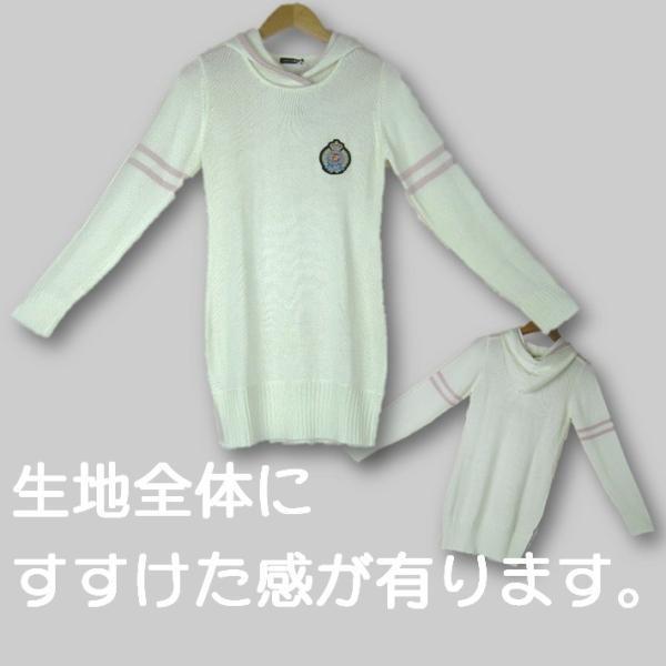 訳あり商品 フード付き ワッペン セーター トップス|puri-gura|02