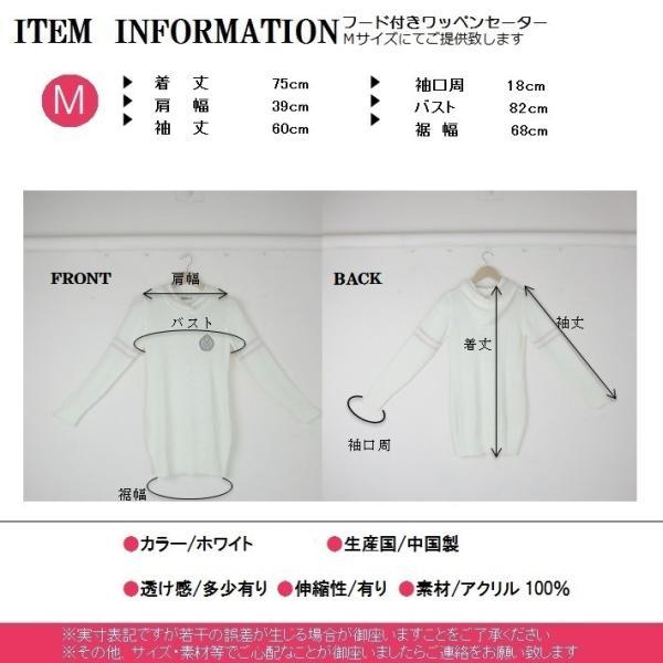 訳あり商品 フード付き ワッペン セーター トップス|puri-gura|05