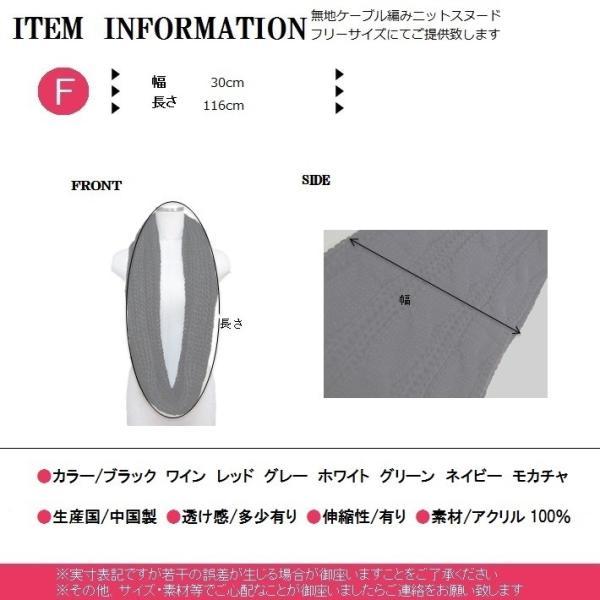 送料500円対応 ケーブル編み スヌード puri-gura 05