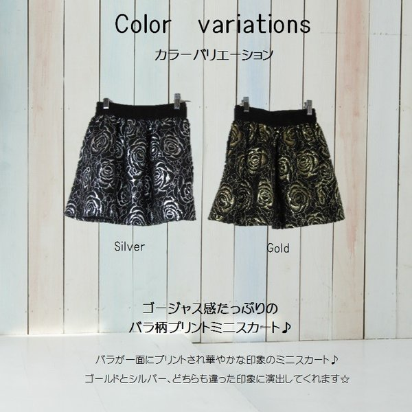 送料500円対応 バラ柄 プリント ミニ スカート|puri-gura|02