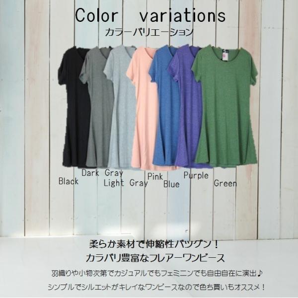 送料500円対応 大きいサイズ LL〜4L ワンピース puri-gura 02