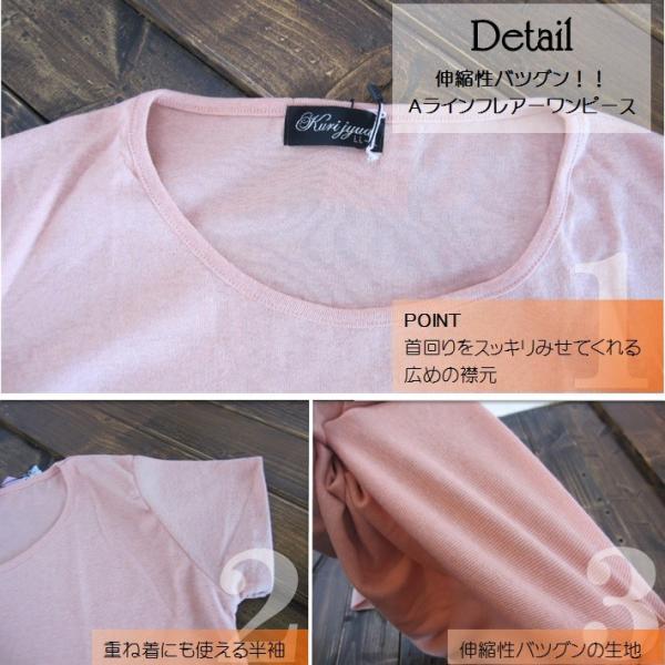 送料500円対応 大きいサイズ LL〜4L ワンピース puri-gura 04