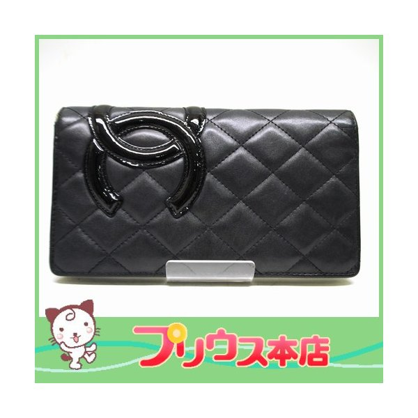 CHANEL シャネル カンボン 二つ折り長財布 レディース ブラック レザー ココマーク 6801|purishonten