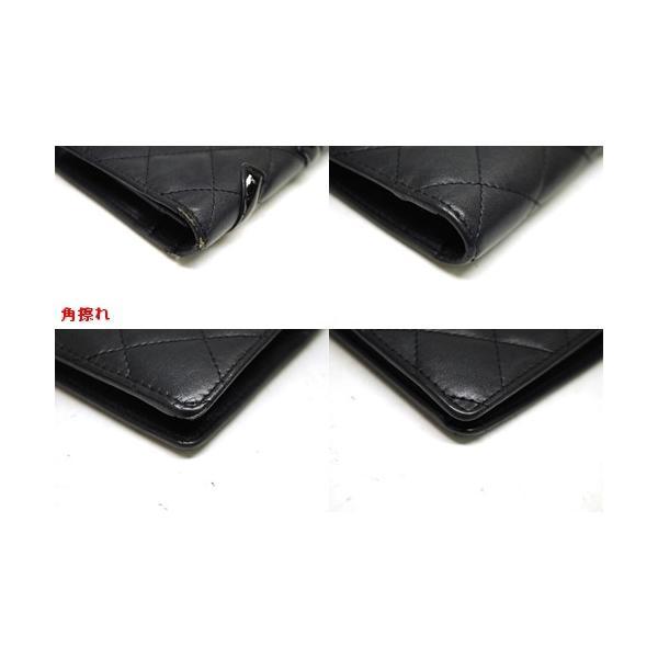 CHANEL シャネル カンボン 二つ折り長財布 レディース ブラック レザー ココマーク 6801|purishonten|06