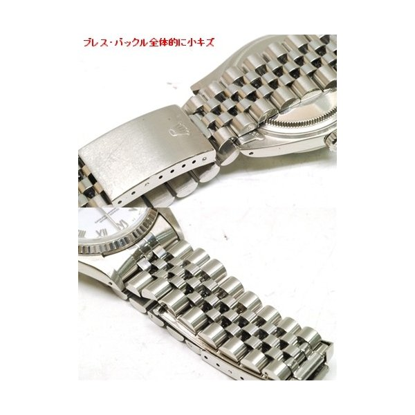 【OH済】ROLEX ロレックス デイトジャスト メンズ腕時計 機械式自動巻き 16014 SS/WG ホワイト 6818|purishonten|04