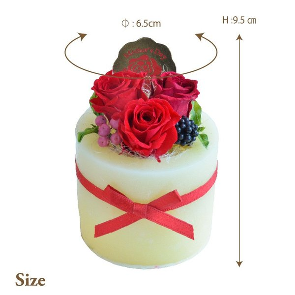 プリザーブドフラワー 母の日 ギフト プレゼント 贈り物 お礼 父の日 結婚祝い 出産 送別 退職祝い バラ プチケーキ 香り ドルチェ|purizasenka|06