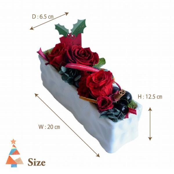 プリザーブドフラワー ギフト プレゼント クリスマス ケーキ 誕生日 記念日 送料無料 メモワール purizasenka 04