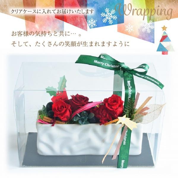 プリザーブドフラワー ギフト プレゼント クリスマス ケーキ 誕生日 記念日 送料無料 メモワール purizasenka 05