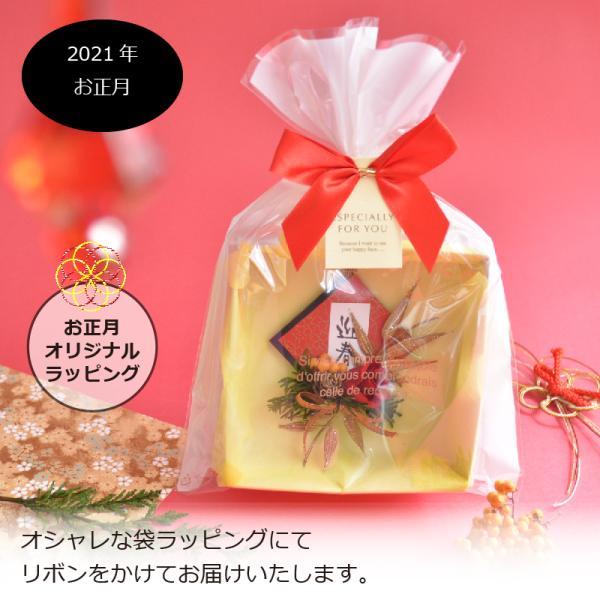 プリザーブドフラワー ギフト プレゼント 迎春 新年 忘年会 新年会 バラ お正月飾り|purizasenka|04