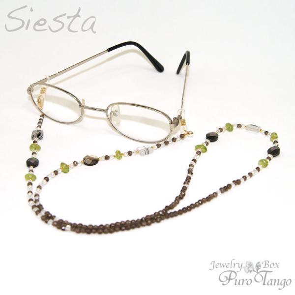 メガネチェーン 眼鏡チェーン おしゃれ 高級感 レディース   プレゼント 記念日 誕生日 ペリドット 水晶 天然石 送料無料
