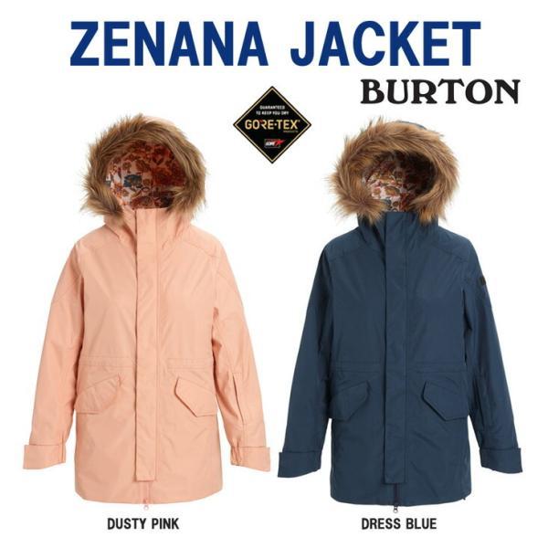 BURTON(バートン)『Women's Burton Gore-Tex Zenana Jacket(W20JP-115541)』
