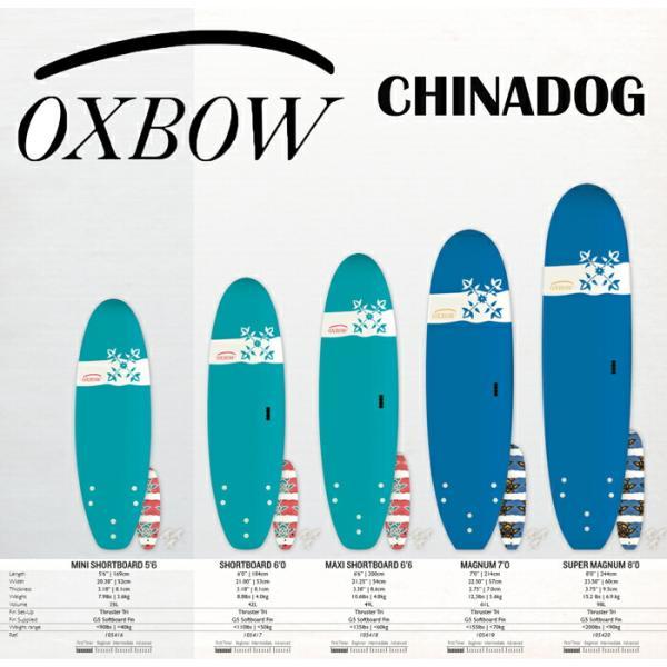 21 OXBOW オックスボウ (RETRO/DURA-TEC)(サイズ:5.10 6.7 7.0 7.3 7.6 7.9 8.4) 2021 正規品 SURFBOARD サーフボード サーフィン ファンボード ロングボード