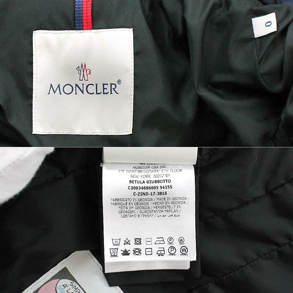 モンクレール MONCLER ダウン ジャケット BETULA ベチュラ 中綿 ワッペン フード付き ネイビー サイズ 0 レディース|purpose-inc|07