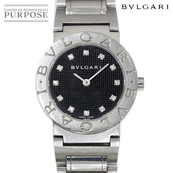 ブルガリ BVLGARI ブルガリブルガリ BB26BSS レディース 腕時計 12PD ダイヤ ブラック 黒 文字盤 クォーツ ウォッチ 新型
