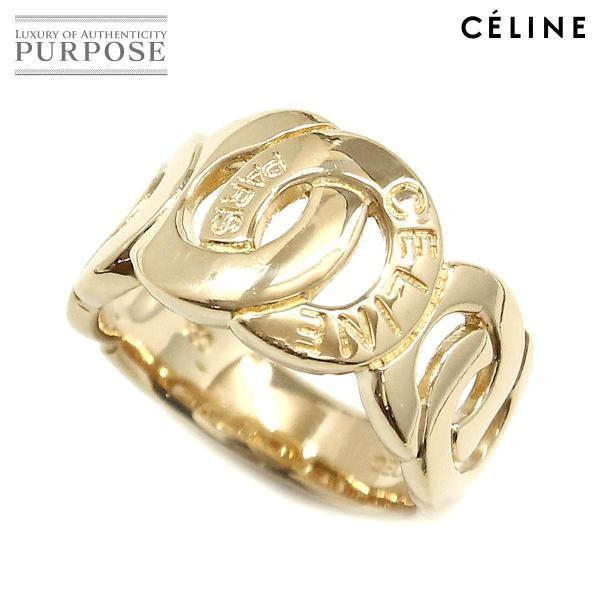 7b7eee8273 セリーヌ CELINE ロゴ サークル リング 13号 K18YG 18金イエローゴールド 750 指輪の画像