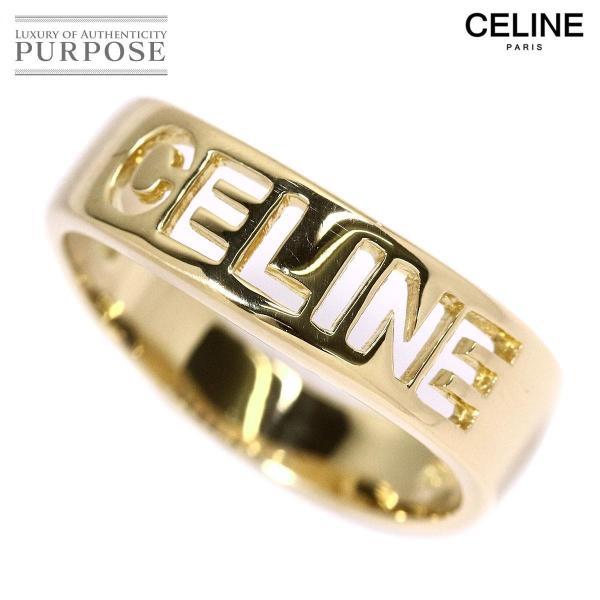 8865e814aa セリーヌ CELINE ロゴ リング 13号 K18YG 18金イエローゴールド 750 指輪の画像