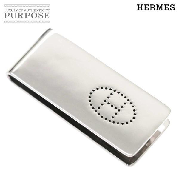 エルメス エブリン エクリプス マネークリップ シルバー SV 925 HERMES|purpose-inc