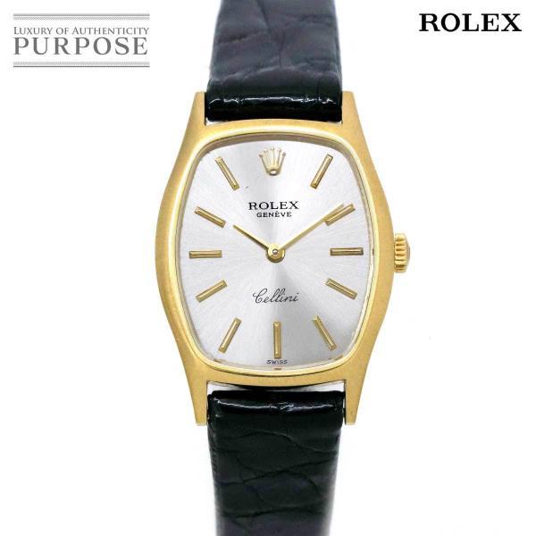 ロレックスROLEXチェリーニ3803ヴィンテージレディース腕時計Cal.1600シルバー文字盤K18YGイエローゴールド手巻き