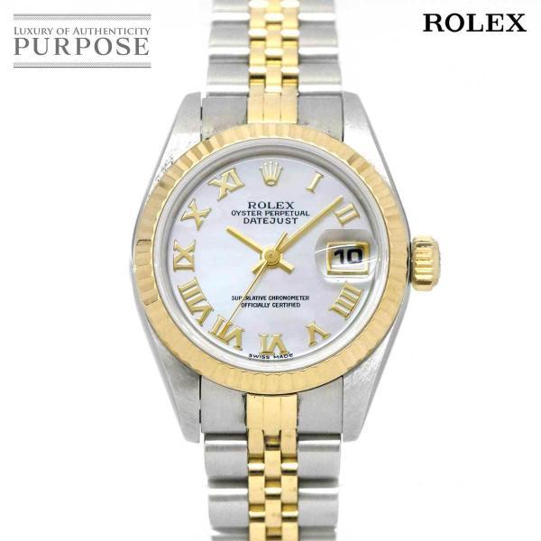 ロレックスROLEXデイトジャストコンビ79173NRY番レディース腕時計ホワイトシェル文字盤K18YGイエローゴールドオートマ