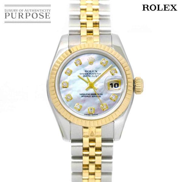 ロレックスROLEXデイトジャストコンビ179173NGF番レディース腕時計10PダイヤホワイトシェルK18YGイエローゴールド