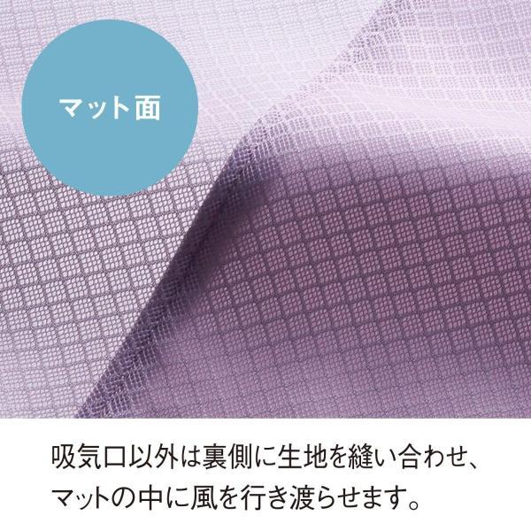 アテックス そよ 快眠マット SOYO 涼感寝具 AX-DM050H AX-DM050H|purrbase-store|04