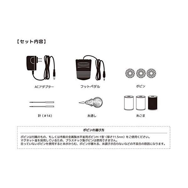 電動ミシン ベルソス(VERSOS) コンパクト電動ミシンR VS-H019 ベージュ|purrbase-store|03
