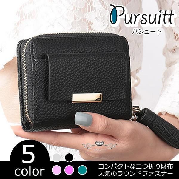 28adcfb85aff 二つ折り財布 レディース コンパクト ラウンドファスナー革 小さい がま口 安い 使いやすい 小さい 小銭入れ ...