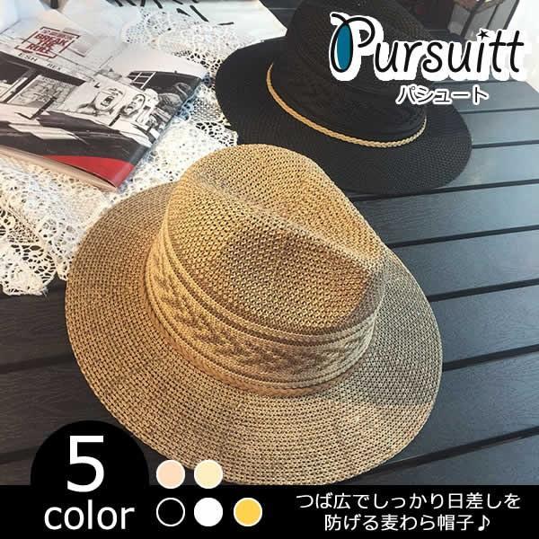麦わら帽子 つば広 レディース おしゃれ 中折れ ストローハット 日よけ 紫外線 UV 夏 黒 白|pursuitt