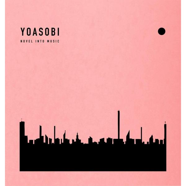 YOASOBITHEBOOK完全生産 盤CDヨアソビ初回 盤アルバム