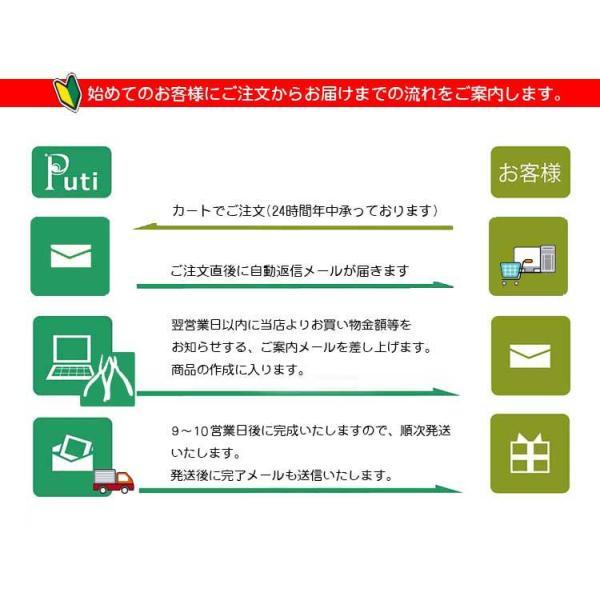 スマホケース 手帳型 AQUOS Phone EX SH-04E アクオスカバー 赤ずきんとおおかみ オリジナルデザイン|putiart|04