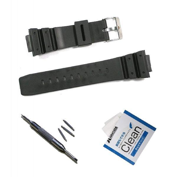 G-Shock交換バンドGショック交換ベルト ラグ幅16mm (代替品)対応機種DW-5600G-5600DW-5700G-57