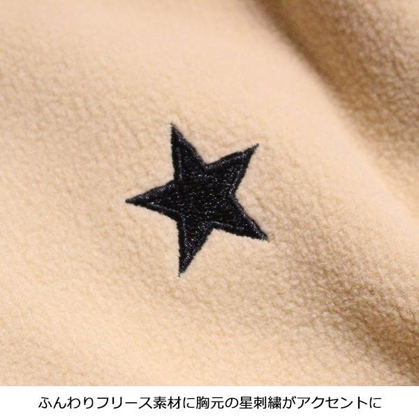 子供服 キッズ マイクロフリース トレーナー 裏起毛 星柄刺繍 シンプル ルームウェア パジャマ 男の子 女の子 ジュニア 韓国こども服 SHISKY シスキー|putimomo|12
