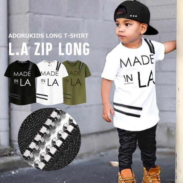 0d7c4f866b382 子供服 キッズ Tシャツ ファスナー LAプリント ロング丈 半袖Tシャツ 綿100%