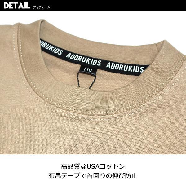 子供服 キッズ ロンT USコットン100% BIGサイズ リフレクタープリント 長袖Tシャツ オーバーサイズ ルーズ ゆったり 反射プリント カットソー 男の子 女の子|putimomo|13