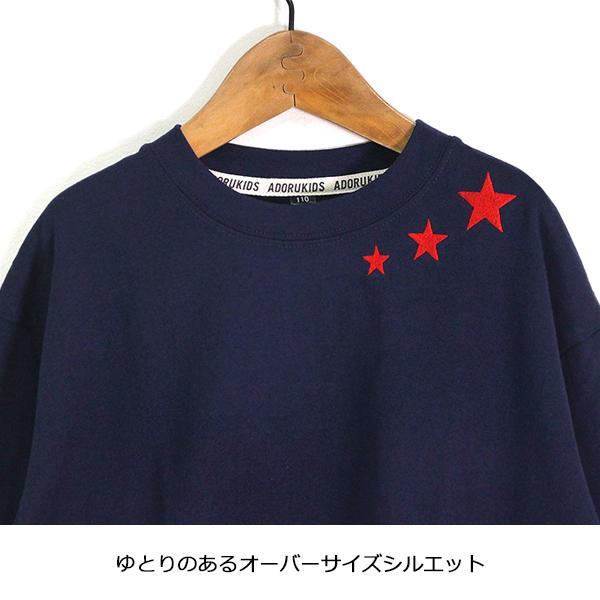 子供服 キッズ ロンT USコットン100% BIGサイズ シューティングスター 長袖Tシャツ オーバーサイズ ルーズ ゆったり 刺繍 星柄 カットソー 男の子 女の子|putimomo|11