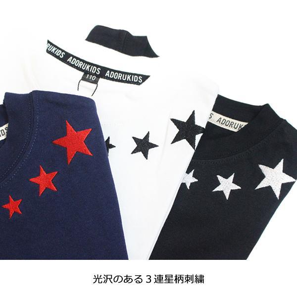 子供服 キッズ ロンT USコットン100% BIGサイズ シューティングスター 長袖Tシャツ オーバーサイズ ルーズ ゆったり 刺繍 星柄 カットソー 男の子 女の子|putimomo|12