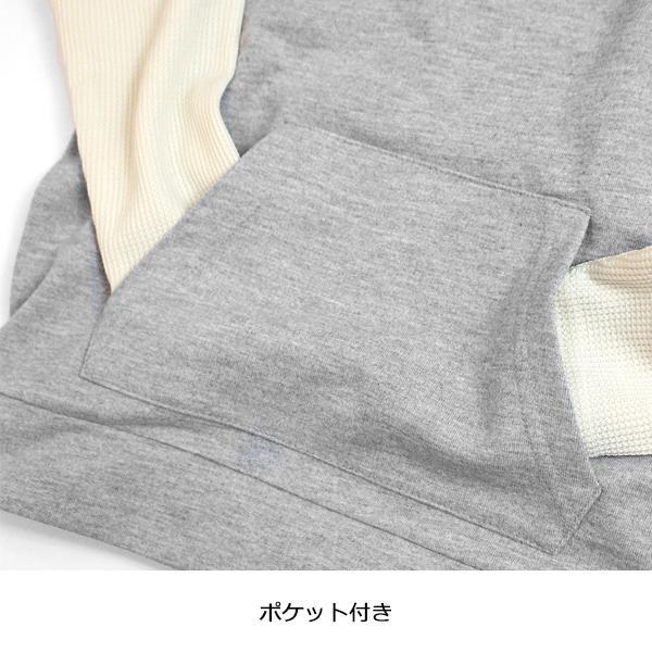 子供服 キッズ スウェット 重ね着風 ワッフル袖 トレーナー ポケット付き レイヤード 長袖Tシャツ 無地 シンプル カットソー スエット 男の子 女の子 ジュニア putimomo 12