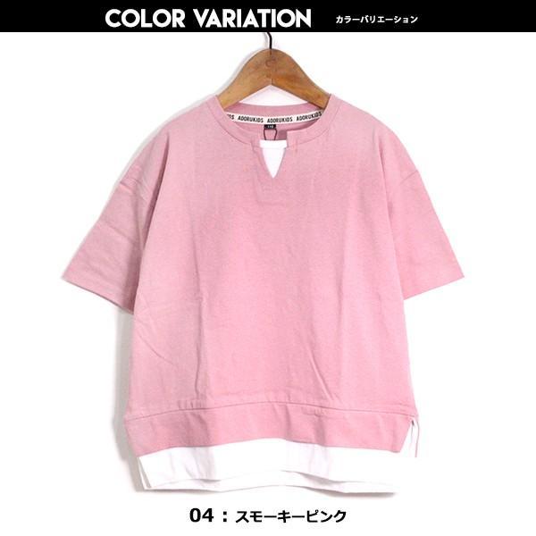 子供服 キッズ Tシャツ BIGサイズ レイヤードTシャツ スリット 重ね着風 オーバーサイズ ルーズ ゆったり 半袖 ビッグサイズ 無地 シンプル 男の子 女の子|putimomo|11