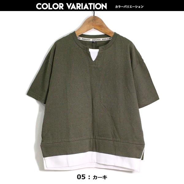 子供服 キッズ Tシャツ BIGサイズ レイヤードTシャツ スリット 重ね着風 オーバーサイズ ルーズ ゆったり 半袖 ビッグサイズ 無地 シンプル 男の子 女の子|putimomo|12