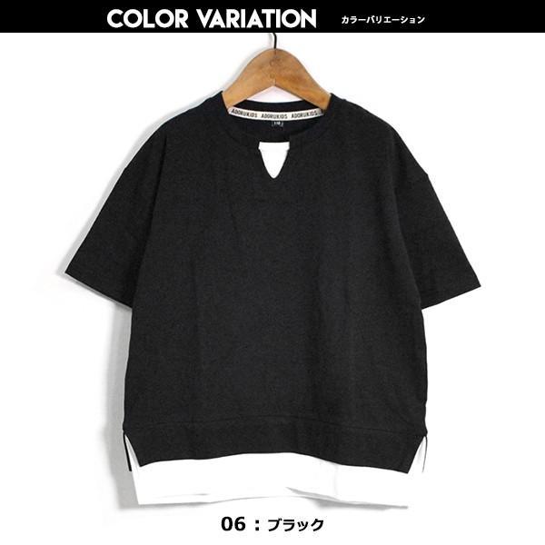 子供服 キッズ Tシャツ BIGサイズ レイヤードTシャツ スリット 重ね着風 オーバーサイズ ルーズ ゆったり 半袖 ビッグサイズ 無地 シンプル 男の子 女の子|putimomo|13