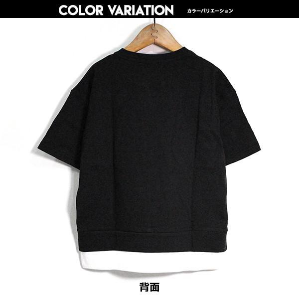 子供服 キッズ Tシャツ BIGサイズ レイヤードTシャツ スリット 重ね着風 オーバーサイズ ルーズ ゆったり 半袖 ビッグサイズ 無地 シンプル 男の子 女の子|putimomo|14