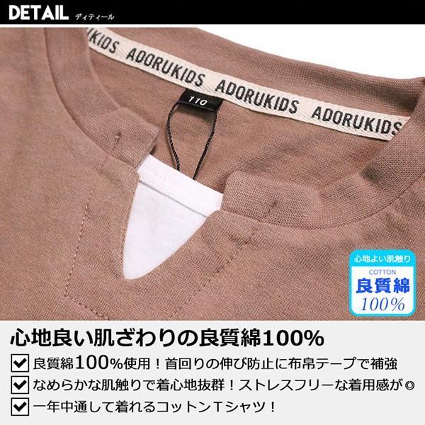子供服 キッズ Tシャツ BIGサイズ レイヤードTシャツ スリット 重ね着風 オーバーサイズ ルーズ ゆったり 半袖 ビッグサイズ 無地 シンプル 男の子 女の子|putimomo|15
