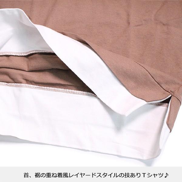 子供服 キッズ Tシャツ BIGサイズ レイヤードTシャツ スリット 重ね着風 オーバーサイズ ルーズ ゆったり 半袖 ビッグサイズ 無地 シンプル 男の子 女の子|putimomo|16