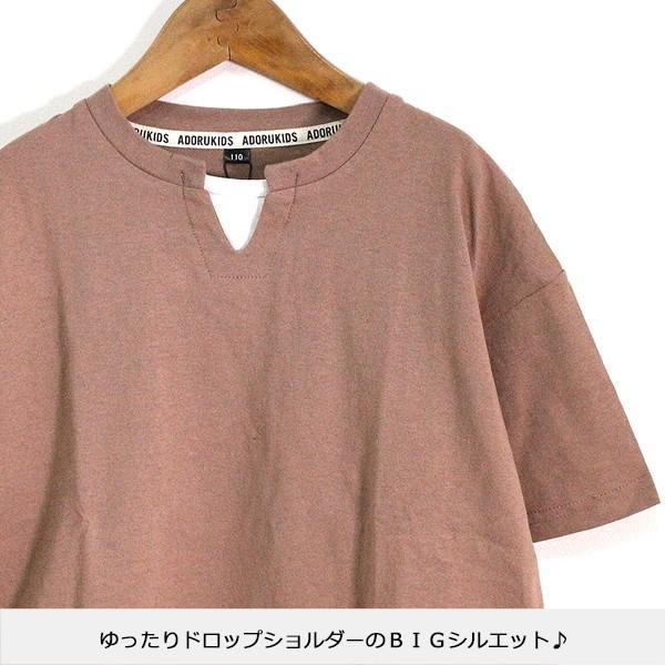 子供服 キッズ Tシャツ BIGサイズ レイヤードTシャツ スリット 重ね着風 オーバーサイズ ルーズ ゆったり 半袖 ビッグサイズ 無地 シンプル 男の子 女の子|putimomo|17